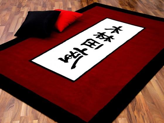 Teppich Trendline Rot Creme China in 4 Größen online kaufen
