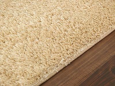 hochflor shaggy teppich luxus feeling beige abverkauf teppiche hochflor langflor teppiche. Black Bedroom Furniture Sets. Home Design Ideas